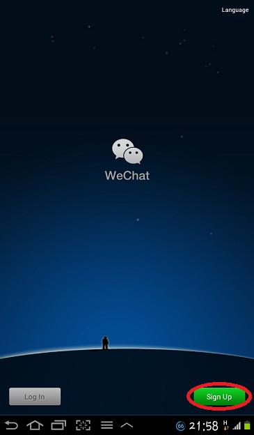 Daftar dan Buat ID WeChat