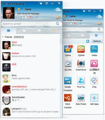 QQ Internasional Messenger