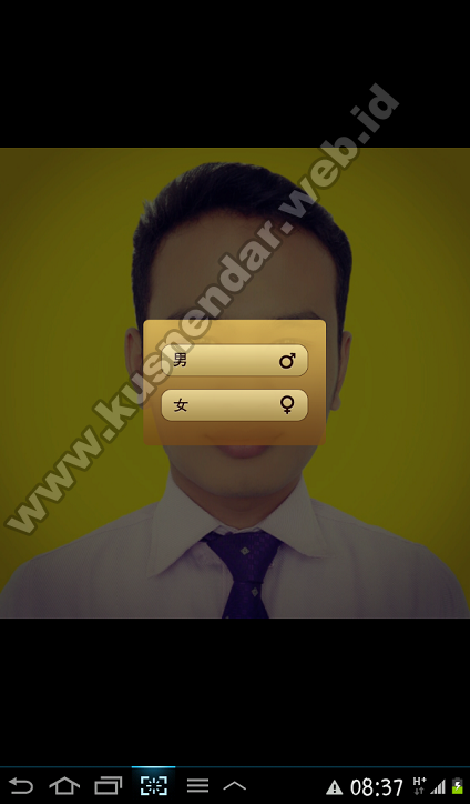 Aplikasi Android Karikatur Kartun_5