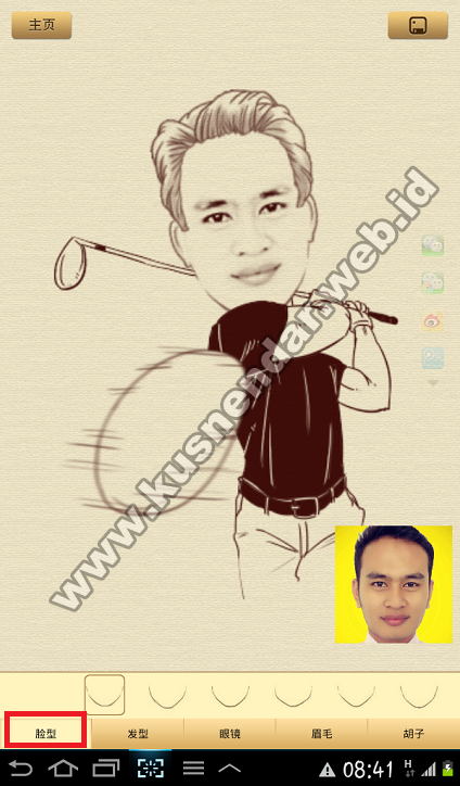 Aplikasi Android Karikatur Kartun_7