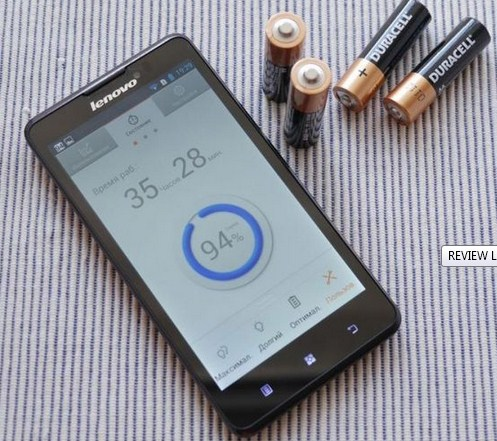 Baterai 4000 mAh (Picture from: www.raqwe.com)
