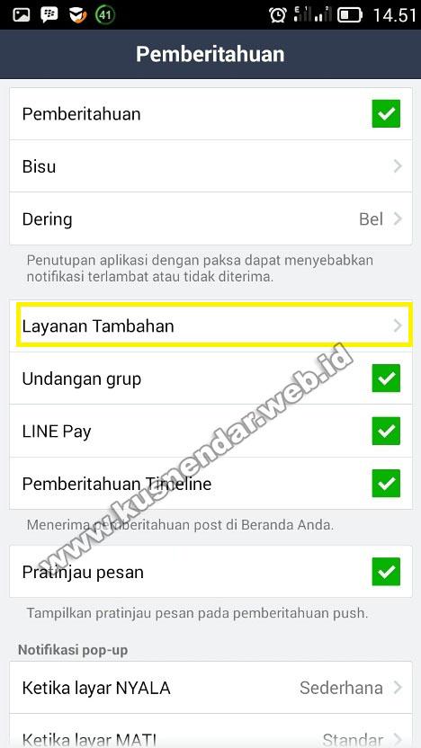 menu layanan tambahan LINE