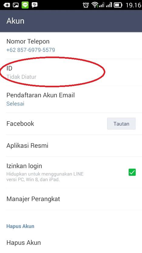 resetting ulang ID line